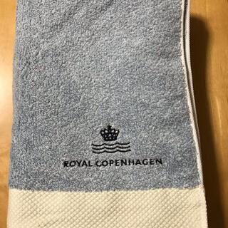 ロイヤルコペンハーゲン(ROYAL COPENHAGEN)のROYAL COPENHAGEN バスタオル(タオル/バス用品)