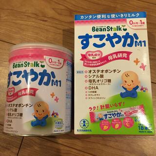 ユキジルシメグミルク(雪印メグミルク)の粉ミルク すこやか m1 新品(乳液/ミルク)