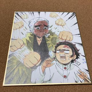 鬼滅の刃 全集中展 色紙(キャラクターグッズ)