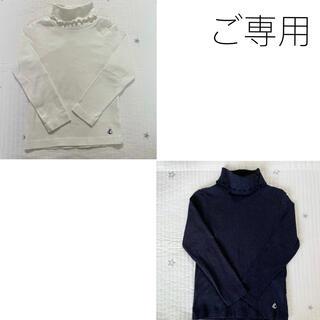 プチバトー(PETIT BATEAU)の*ご専用* プチバトー ラメ入りタートルネックTシャツ  4ans  5ans(Tシャツ/カットソー)