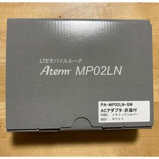エヌイーシー(NEC)のNEC Aterm モバイルルーター MP02LN SW メタリックシルバー(PC周辺機器)