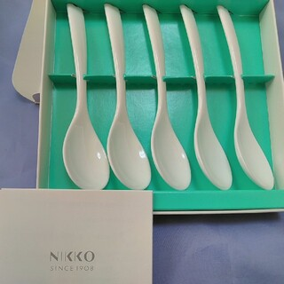 ニッコー(NIKKO)のlino0015様専用[新品]ニッコー ティースプーン(カトラリー/箸)