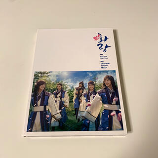 [廃盤] 花郎 OST CD(テレビドラマサントラ)