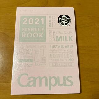 スターバックスコーヒー(Starbucks Coffee)のスターバックスコーヒー キャンパス スケジュールブック ピンク 2021(カレンダー/スケジュール)