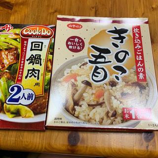 アジノモト(味の素)のクックドゥ回鍋肉の素2人前 キノコ五目の素(レトルト食品)