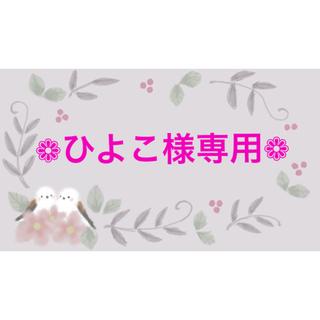 エヘカソポ(ehka sopo)のひよこ様専用ehka sopo⋈総レースベスト(ベスト/ジレ)