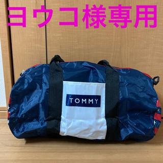 トミーヒルフィガー(TOMMY HILFIGER)のヨウコ様専用【新品】TOMMY ドラムバッグ(ドラムバッグ)