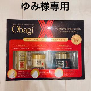 オバジ(Obagi)のオバジ ダーマパワー(フェイスクリーム)