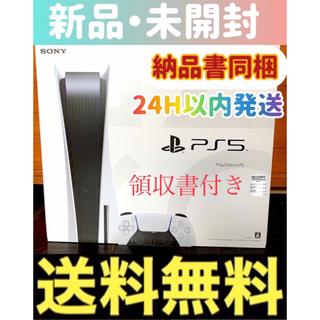 プレイステーション(PlayStation)の新品 未使用 未開封 SONY PlayStation5 CFI-1000A01(家庭用ゲーム機本体)