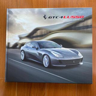 フェラーリ(Ferrari)のFERRARI GTC4LUSSO カタログ(カタログ/マニュアル)