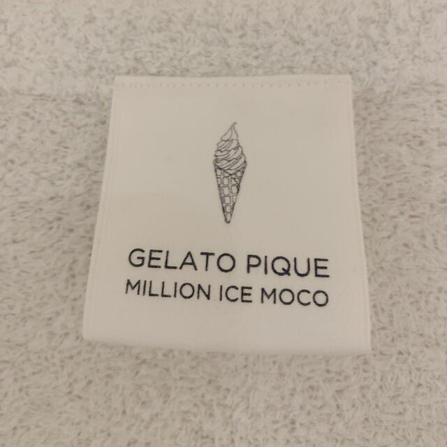 gelato pique(ジェラートピケ)のピン様専用 レディースのルームウェア/パジャマ(ルームウェア)の商品写真