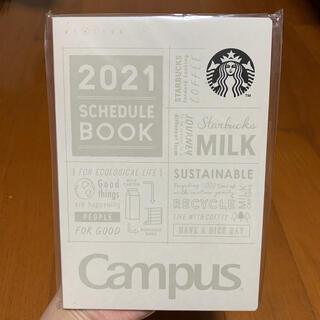 スターバックスコーヒー(Starbucks Coffee)のSTARBUCKSCampus2021年スケジュールブックホワイト⭐︎スタバ手帳(カレンダー/スケジュール)