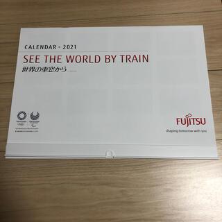 フジツウ(富士通)のカレンダー2021  世界の車窓から(カレンダー/スケジュール)