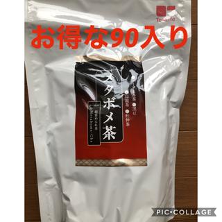 ティーライフ(Tea Life)のティーライフ メタボメ茶 90入 ポット用(健康茶)