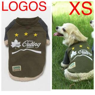 ロゴス(LOGOS)の新品 LOGOS ロゴス 犬服 XS ドッグウェア 洋服 犬 小型犬 ウェア(犬)