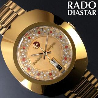 ラドー(RADO)の即購入OK◆レッドパイソン★ラドー/RADO◎ダイヤスター/DIASTAR(腕時計(アナログ))