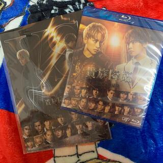 ジェネレーションズ(GENERATIONS)の映画「貴族降臨-PRINCE OF LEGEND-」Blu-ray 通常版 Bl(日本映画)