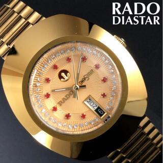 ラドー(RADO)の即購入OK◆サンタナダイヤル★ラドー/RADO◎ダイヤスター/DIASTAR(腕時計(アナログ))