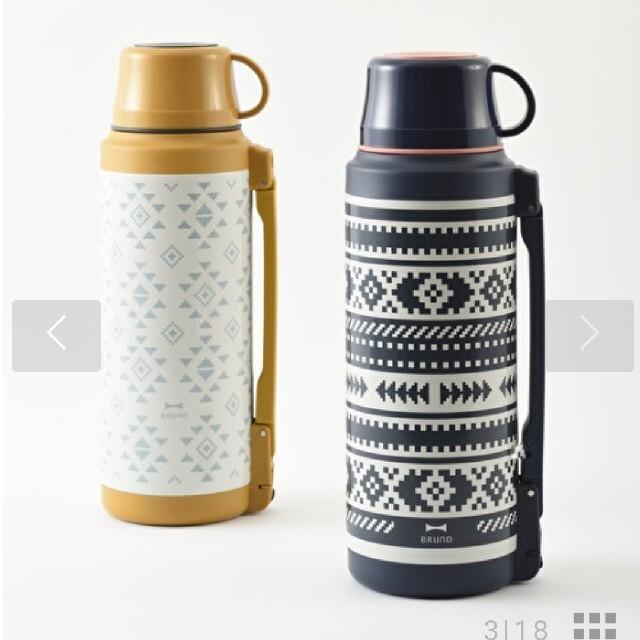 I.D.E.A international(イデアインターナショナル)のブルーノ BRUNO ピクニックボトル(水筒)1.8リットル キッズ/ベビー/マタニティの授乳/お食事用品(水筒)の商品写真