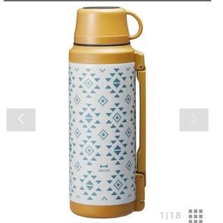 イデアインターナショナル(I.D.E.A international)のブルーノ BRUNO ピクニックボトル(水筒)1.8リットル(水筒)