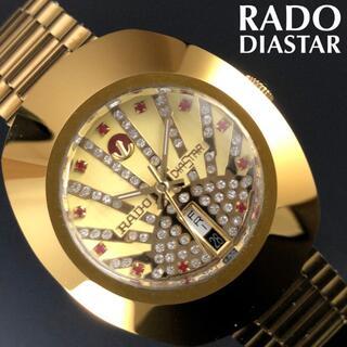 ラドー(RADO)の即購入OK◆アーティスティック★ラドー/RADO◎ダイヤスター/DIASTAR(腕時計(アナログ))