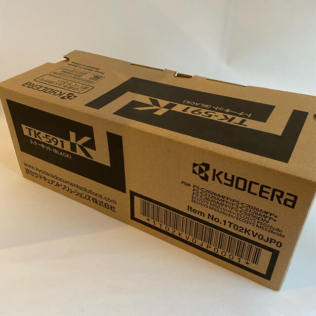 京セラ(キョウセラ)の京セラ 純正 トナーカートリッジ TK-591K ブラック インテリア/住まい/日用品のオフィス用品(OA機器)の商品写真