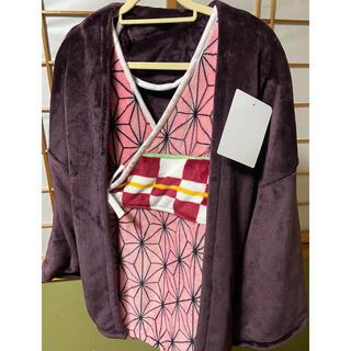 新品 タグ付き 鬼滅の刃 禰豆子 着る毛布 ブランケット ルームウェア パジャマ(ルームウェア)