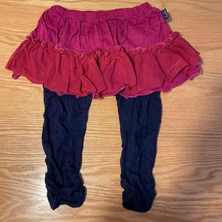 ハッカキッズ(hakka kids)のハッカキッズ スカートスパッツ 100(スカート)
