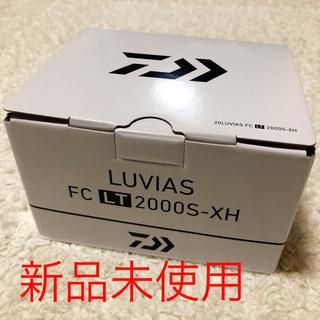 ダイワ(DAIWA)の【S様専用】ダイワ  リール 20 ルビアス FC LT2000S-XH(リール)