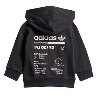 アディダス(adidas)の美品 アディダスオリジナルス セットアップ ベビー(その他)