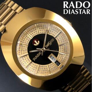 ラドー(RADO)の即購入OK◆ゴールデンアイ★ラドー/RADO◎ダイヤスター/DIASTAR(腕時計(アナログ))