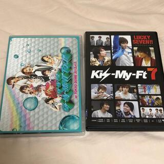 キスマイフットツー(Kis-My-Ft2)のKis-My-Ft2 キスマイDVD2点(ミュージック)