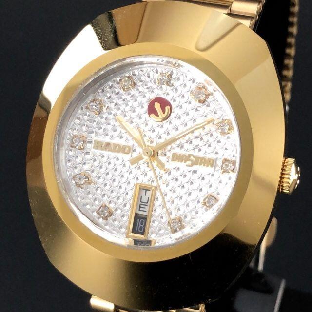 RADO(ラドー)の即購入OK◆シルバースパンコール★ラドー/RADO◎ダイヤスター/DIASTAR メンズの時計(腕時計(アナログ))の商品写真
