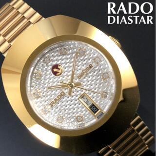 ラドー(RADO)の即購入OK◆シルバースパンコール★ラドー/RADO◎ダイヤスター/DIASTAR(腕時計(アナログ))