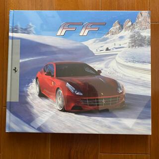 フェラーリ(Ferrari)のFerrari FFカタログ(カタログ/マニュアル)