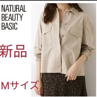 ナチュラルビューティーベーシック(NATURAL BEAUTY BASIC)の新品未使用 Natural beauty basic ジャケット Mサイズ(ミリタリージャケット)