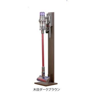 ダイソン用 壁掛け収納スタンド 自立型充電ドック(掃除機)