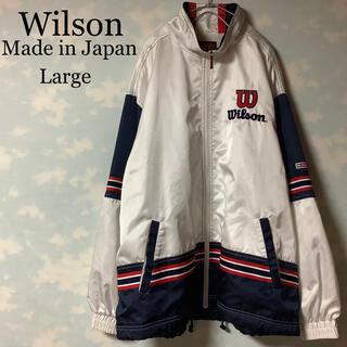 ウィルソン(wilson)の日本製 WILSON ナイロンジャケット 90s ジャージ テニス 大きめL(ナイロンジャケット)