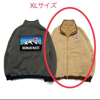 HUMAN MADE 伊勢丹 限定 フリース ベスト ベージュ BEIGE XL(ブルゾン)