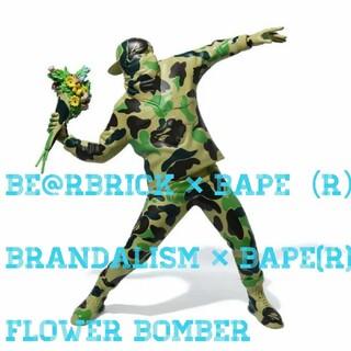 メディコムトイ(MEDICOM TOY)のBE@RBRICK × BAPE(R)FLOWER BOMBER バンクシー(その他)