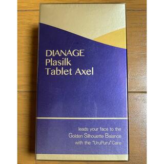 ダイアナ(DIANA)のお正月セールディアナージュ プラシルク タブレット アクセル ダイアナ(コラーゲン)