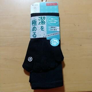 フクスケ(fukuske)の福助5本指ソックス黒24~26(ソックス)