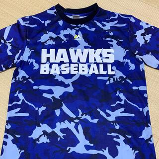 マジェスティック(Majestic)のホークスHAWKS 野球 トレーニングウエア マジェスティックmajestic(ウェア)