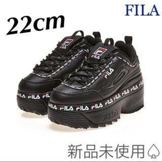 フィラ(FILA)の【FILA】ディスラプター2 ウェッジ テイピーテープ 厚底ダッドスニーカー(スニーカー)