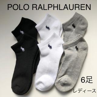 ポロラルフローレン(POLO RALPH LAUREN)のポロラルフローレン レディースソックス 6足 靴下(ソックス)