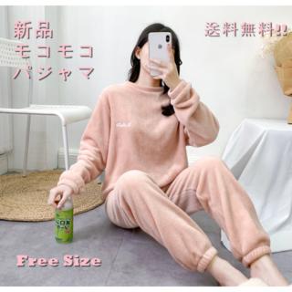 モコモコパジャマ 部屋着 パジャマ ルームウェア 上下セット 冬 韓国
