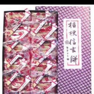 山梨県 銘菓  桔梗屋 信玄餅 10個(菓子/デザート)