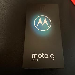 レノボ(Lenovo)のmoto g pro ミスティックインディゴ 4+128GB(スマートフォン本体)