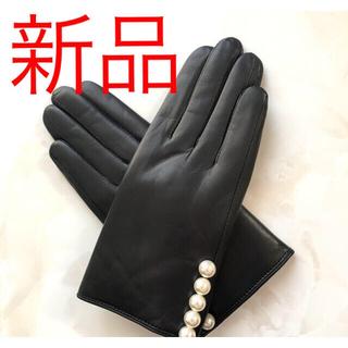 フォクシー(FOXEY)のグローブ 本革 レディース パール(手袋)