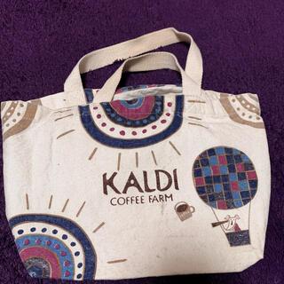 カルディ(KALDI)のKALDI バッグ アイボリー(ハンドバッグ)